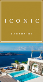 santorini honeymoon hotels